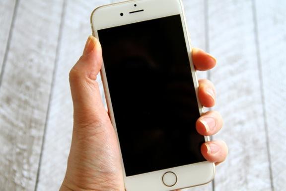 Holding iPhone 6