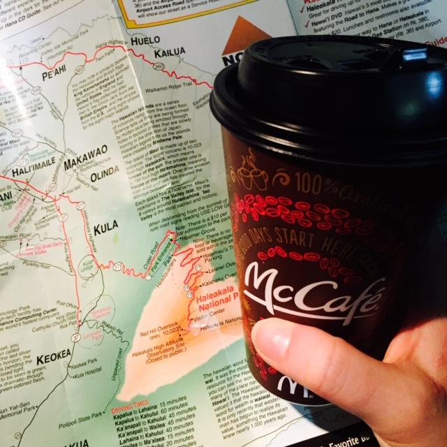 Coffee on the Road to Haleakala