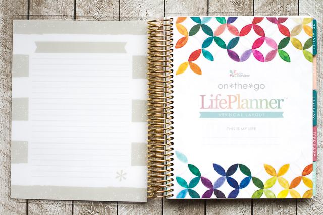 2017 Erin Condren Life Planner Inside Cover